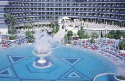 Lagos-De-Cesar-Hotel-256x165
